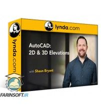 آموزش Lynda AutoCAD: 2D & 3D Elevations