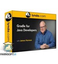 دانلود آموزش Lynda Gradle for Java Developers