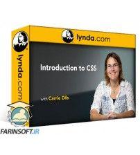 آموزش Lynda Introduction to CSS
