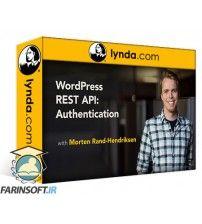 آموزش Lynda WordPress REST API: Authentication