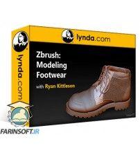 دانلود آموزش Lynda ZBrush: Modeling Footwear
