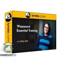 آموزش Lynda 1Password Essential Training