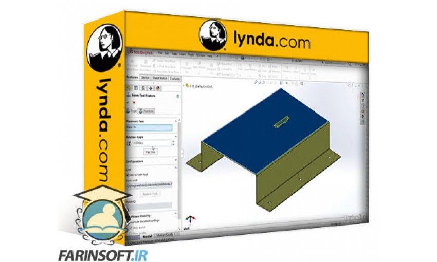 دانلود آموزش Lynda Cert Prep Solidworks Sheet Metal