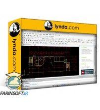دانلود آموزش Lynda DraftSight Essential Training