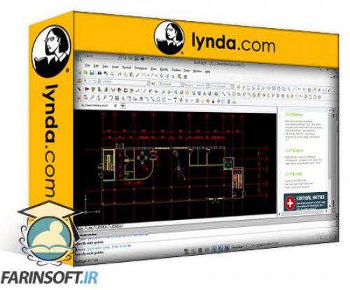 آموزش Lynda DraftSight Essential Training