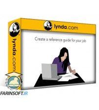 دانلود آموزش Lynda Interpersonal Communication