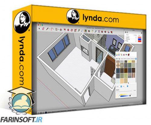آموزش Lynda SketchUp: Bathroom Remodel