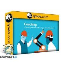 دانلود آموزش Lynda Train the Trainer