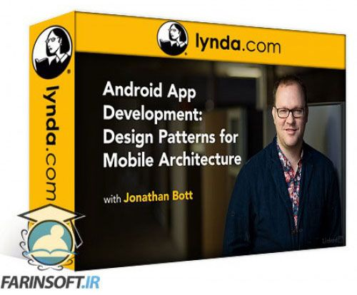 آموزش Lynda Android App Development: Design Patterns for Mobile Architecture
