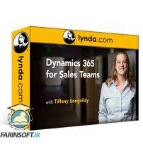 دانلود آموزش Lynda Dynamics 365 for Sales Teams