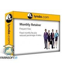 دانلود آموزش Lynda Hiring a Recruiting Firm