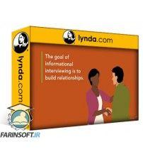 دانلود آموزش Lynda Informational Interviewing