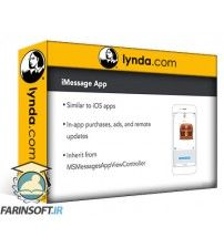 دانلود آموزش Lynda iOS App Development: Creating iMessage and Sticker Applications