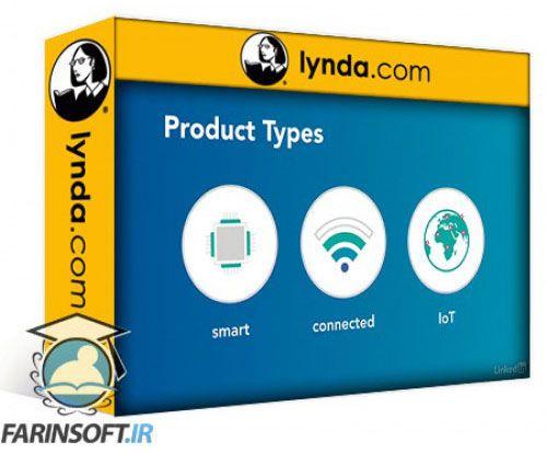 آموزش Lynda IoT Foundations: Fundamentals