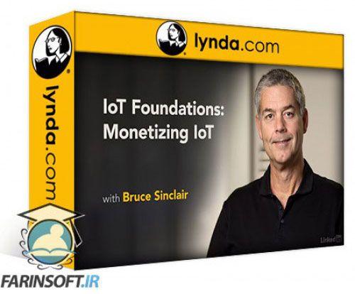 آموزش Lynda IoT Foundations: Monetizing IoT