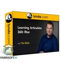 دانلود آموزش Lynda Learning Articulate 360: Rise
