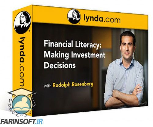 آموزش Lynda Making Investment Decisions