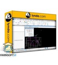 دانلود آموزش Lynda Migrating from MicroStation V8i to CONNECT