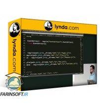 دانلود آموزش Lynda Organizing JavaScript Functionality