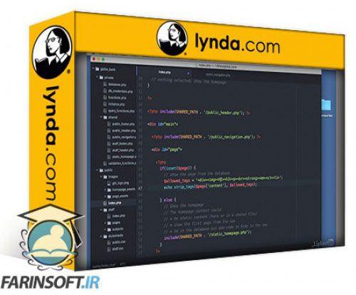 آموزش Lynda PHP with MySQL Essential Training: 2 Build a CMS