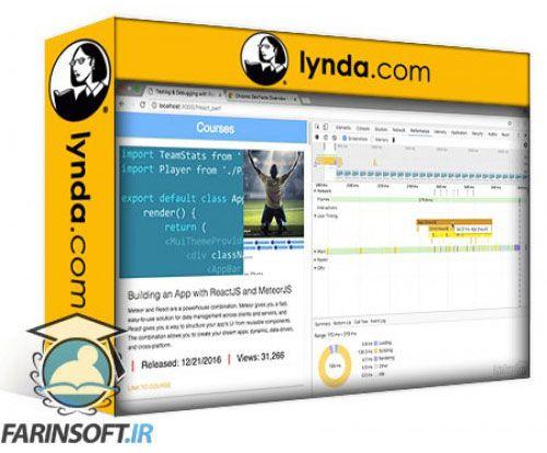 آموزش Lynda React: Testing and Debugging