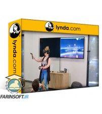 دانلود آموزش Lynda Virtual Reality Foundations