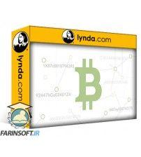آموزش Lynda Blockchain Basics