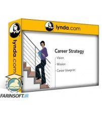 آموزش Lynda Developing Your Professional Image