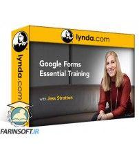 آموزش Lynda Google Forms Essential Training