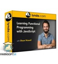 دانلود آموزش Lynda Learning Functional Programming with JavaScript