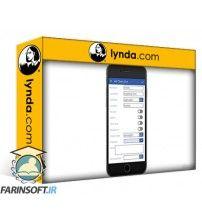 آموزش Lynda SharePoint: Mobilizing Workflows with PowerApps