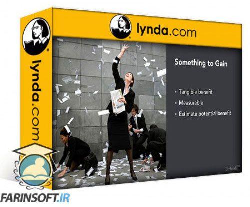 آموزش Lynda The Essential Elements of Predictive Analytics and Data Mining