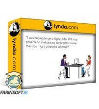 آموزش Lynda Understanding Your Compensation and Benefits