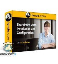 دانلود آموزش Lynda SharePoint 2016: Installation and Configuration