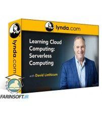 دانلود آموزش Lynda Learning Cloud Computing: Serverless Computing