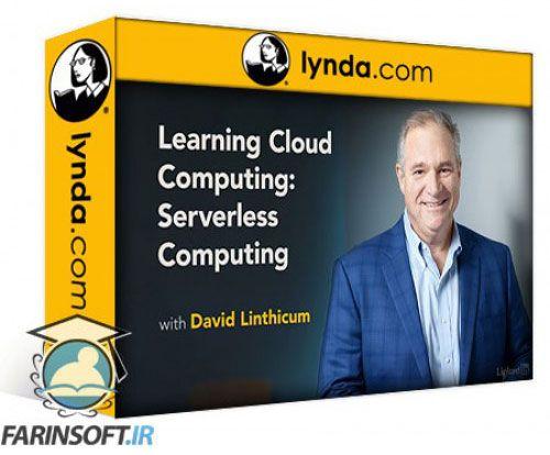 آموزش Lynda Learning Cloud Computing: Serverless Computing