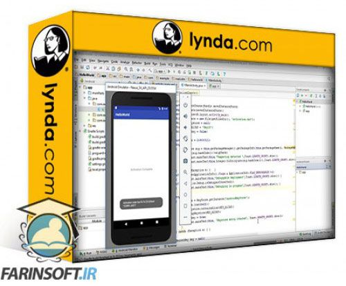 آموزش Lynda Securing Android Apps