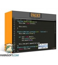 دانلود آموزش PacktPub JavaScript Design Patterns 20 Patterns for Advancing Your JavaScript Skills