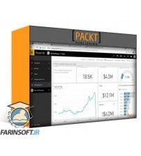 دانلود آموزش PacktPub Microsoft Power BI Online