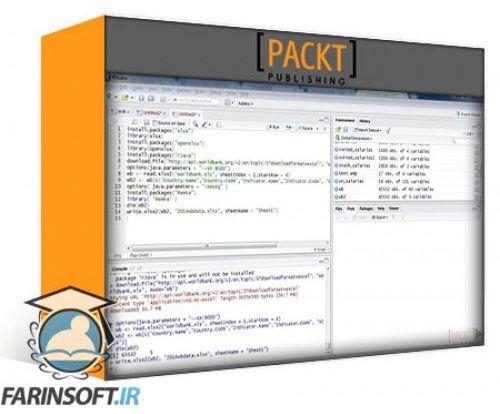 آموزش PacktPub Learning Path: R: Data Extraction Transformation and Loading