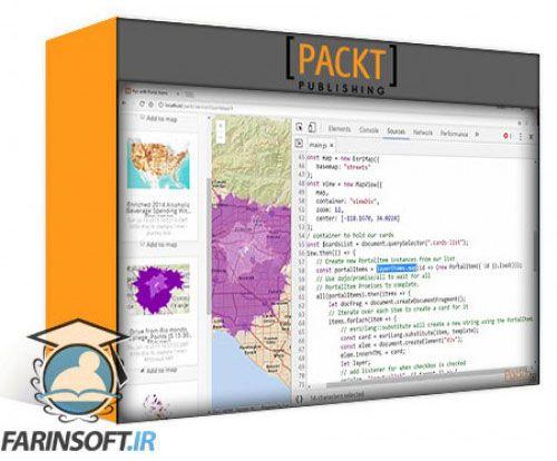 آموزش PacktPub Building ArcGIS Cross-Platform Applications with JavaScript