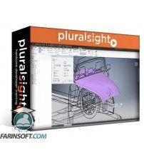 آموزش PluralSight Getting Started with Freeform Modeling in Inventor