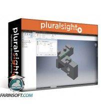 آموزش PluralSight Inventor: Advanced Filleting Techniques