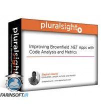 آموزش PluralSight Improving Brownfield .NET Apps with Code Analysis and Metrics