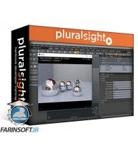 دانلود آموزش PluralSight Modo Rendering Fundamentals