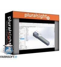 دانلود آموزش PluralSight SOLIDWORKS Essentials – Symmetry and Basic Patterns