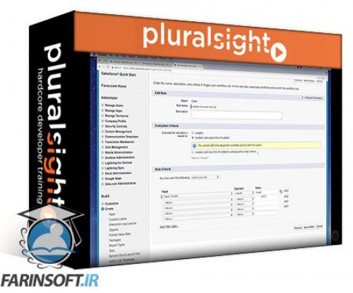 آموزش PluralSight Play by Play: Knowing When to Code in Salesforce