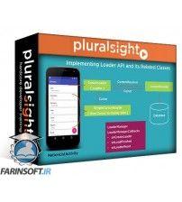 دانلود آموزش PluralSight Android Fundamentals: Content Providers