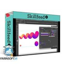 آموزش SkillFeed Mastering Gradients in Illustrator