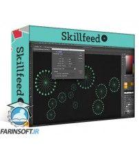 دانلود آموزش Skillshare Adobe Photoshop Beginner: Node Graphic Pattern with Shapes, Groups & Color Adjustments Tutorial